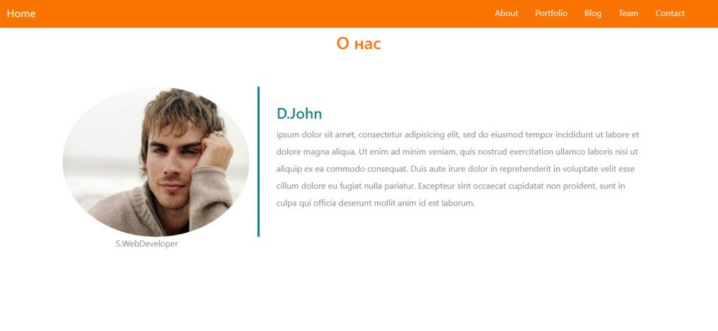 bootstrap 4 Section About