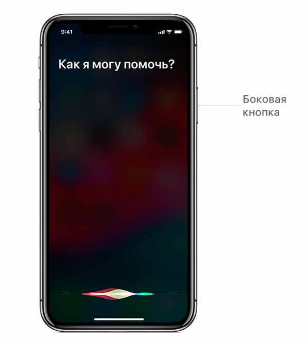 Siri спасает парня
