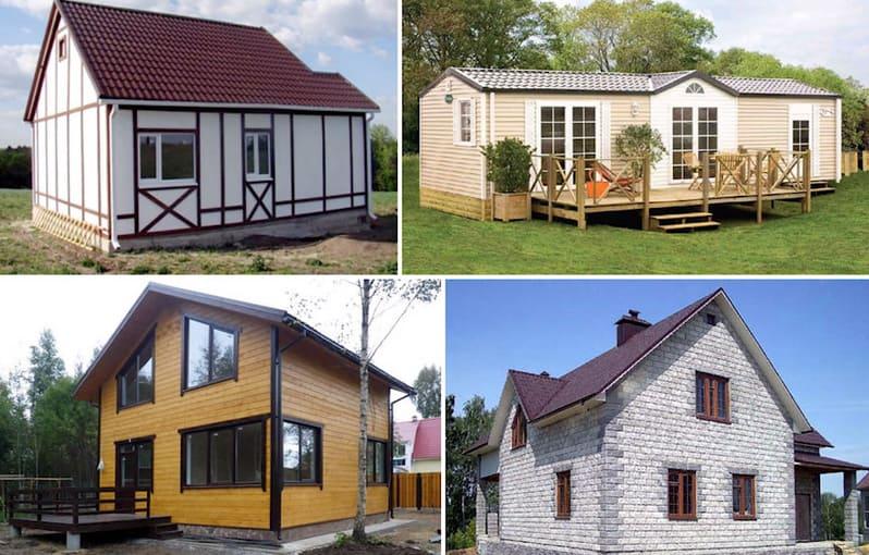 Из чего построить дом и какой материал выбрать?