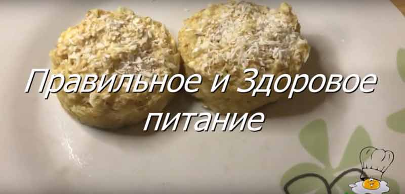 Творожные булочки с кокосом для перекуса